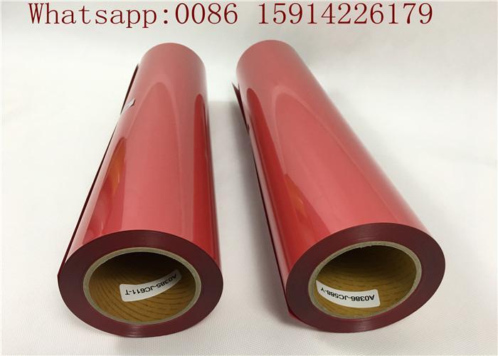 Hot Peel Sticky PU Heat Transfer Vinyl , Red Heat Transfer Vinyl For C 4
