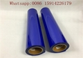 Washable Royal Blue PU Heat Transfer