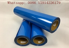 27 Yards PU Vinyl Transfer Film Thick Sticky Ocean Color For Football Logo