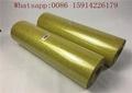 Gold Color Glitter Heat Transfer Vinyl