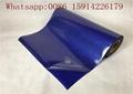 Royal Blue Glitter Heat Transfer Vinyl ,