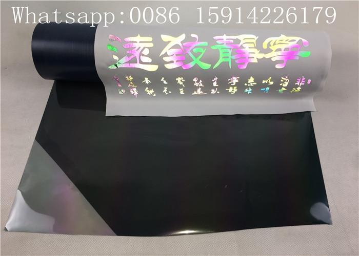 閃光刻字膜 5