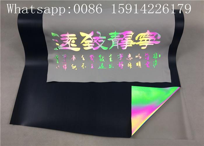 Lightweight Si  er Reflective Vinyl Roll , Soft PU Reflective Heat Press Vinyl 5
