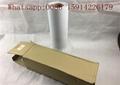 Korean quality 50cm*25m bright color glitter printable vinyl for press machine