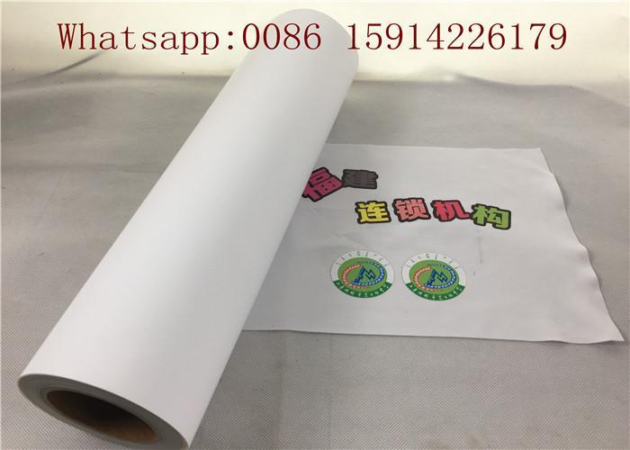 50cm*25m Inkjet Printable Heat Transfer Vinyl For Dark Fabrics White Color 3