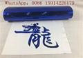 Soft Thin Royal Blue Metallic Heat Transfer Vinyl High Reliability For T - Shirt