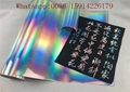 "ISO9001 Hologram Heat Transfer Vinyl 3 Sheets 10""x12"" Holographic HTV Royal Blue"