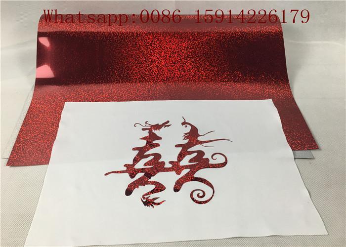 0.5*50M Laser Hologram Heat Transfer Vinyl , Pink Holographic Iron On Vinyl  1