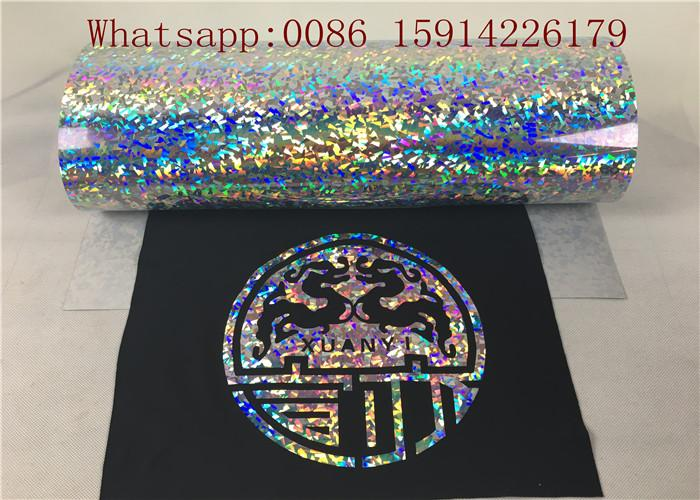 Soft Sticky Hologram HTV Polyester Print High Reliability Stretchable For Logo