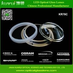 led optical glass lens for bay light(KR78C)