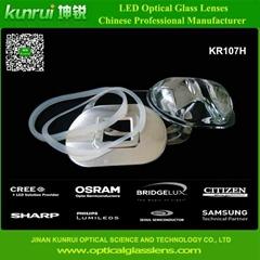 led optical glass lens for street light(KR107H)