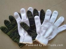 Bleached White Color Knitted Glove