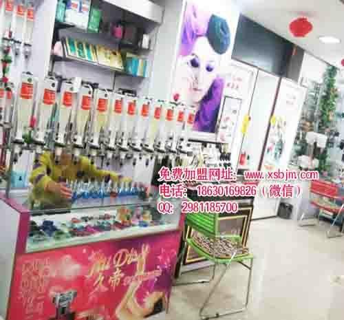 石家莊久帝香水吧加盟店展示 5