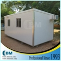 cheap transportable container house 2