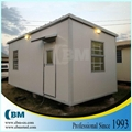 cheap transportable container house 4