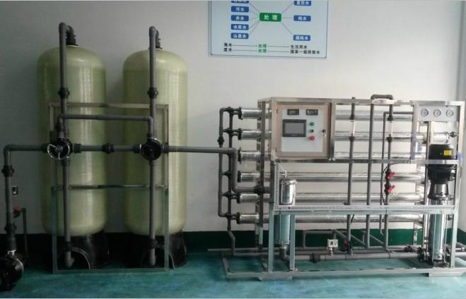 供應揚州反滲透水處理設備 1