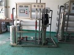 江苏工业水处理设备