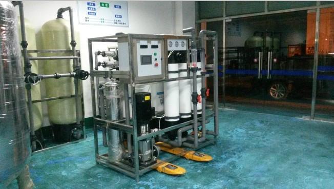 镇江电镀厂用纯水设备 2