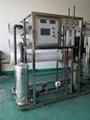興化飲用純淨水設備 4