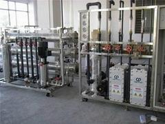兴化GMP认证超纯水设备