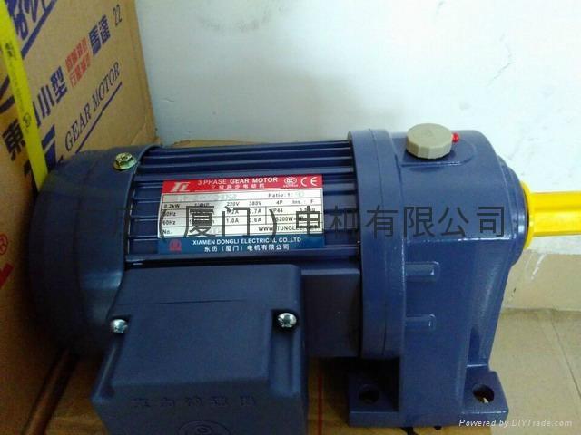 东历卧式齿轮减速电机 4