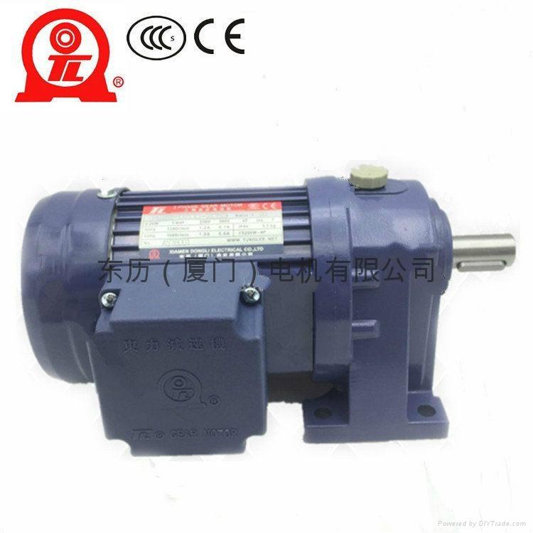 东历卧式齿轮减速电机 3