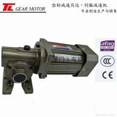 东历GA型涡轮减速机