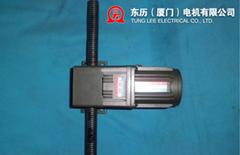 東曆直線型減速電機