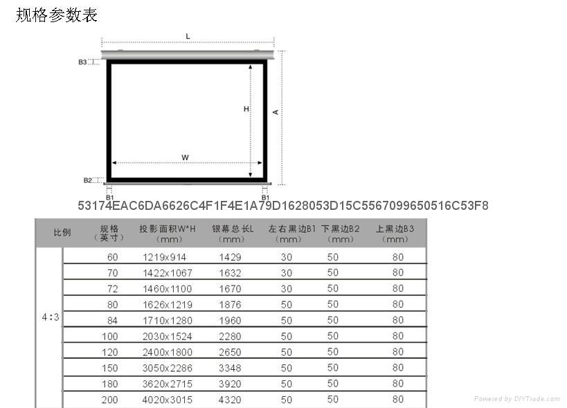 管狀電機高清玻纖幕料100英吋電動4;3投影銀幕 4