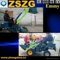 China Dezhou New brand ZSZG zl-03 mini