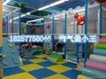 室內儿童遊樂園
