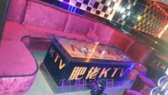 订做ktv沙发kj-v018