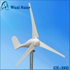 100w-300w small horizontal wind turbine for sale