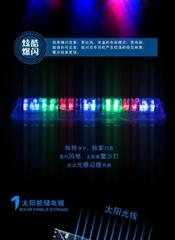 2pcs/lot 20CM 14LEDs Car Solar Flash Lights Led Prevent Rear-end Warning Light C