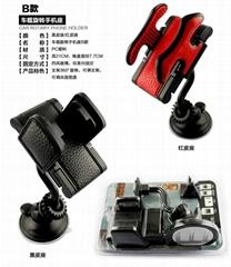 Hot sell Universial Car navigation frame bracket 360 car phone holder red leathe