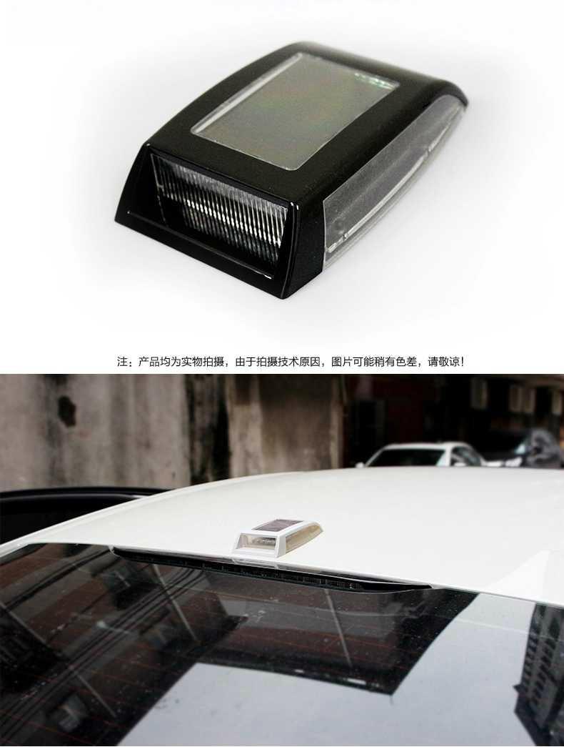 Universal Self Stick Car Solar Power Led Strobe Tail Light Rear Collision A 2