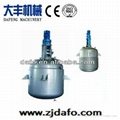 20,000L stainless steel 304 Vacumm Dimple jacketed Chemical Reactor agitator