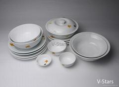 Dinnerware Set with Yellow Leaf Design