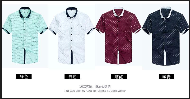 men's print leisure shirt  3