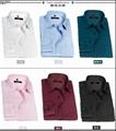 men's formal shirt for long sleeve  1
