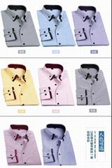 men's double collar dress shirt