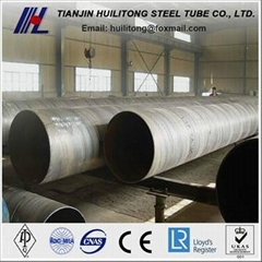 api 5l grade low temperature carbon steel and pipe supplier