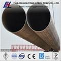 api 5l grb erw tube steel distributors
