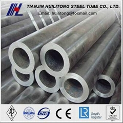 api 5l material seamless steel pipe prices