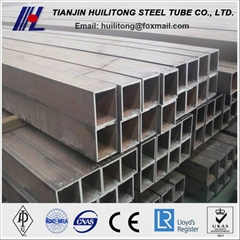 200*200 Size Carbon Steel Pipe for Structure Usage