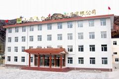 Shanxi Wutiashan Seabuckthorn Products CO.,Ltd