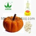 Plant Extract Essential Oil Pumpkin Seed Oil with Best Price 1