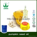 Plant Extract Essential Oil Pumpkin Seed Oil with Best Price 3