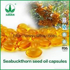 Improve Immune Seabuckthorn Seed Oil