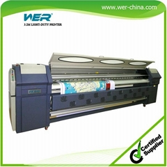 3.2m Backlit Banner Printing Machine  Solvent Printer